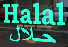 Entrance ticket to halal market is more available