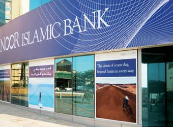 Noor Islamic Bank has denied rumours that it is in merger talks with Emirates Islamic Bank and Dubai Bank