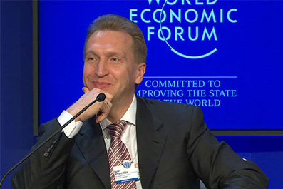 First Deputy Prime Minister of the Russian Federation Igor Shuvalov in Davos names Kazan as an attractive region for investors