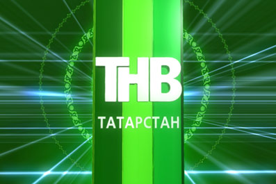"""Tatarstan – The New Age"" TV Channel General information partner of KAZANHALAL 2011"