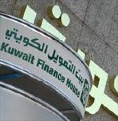 Kuwait Finance House To Expand Residential Investments