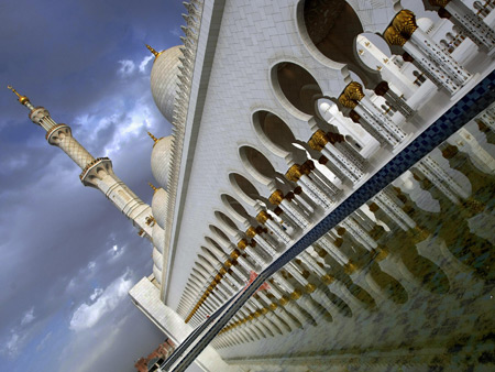 Islamic banks can help financial stability