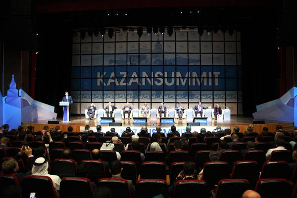 KazanSummit 2014 has completed the work