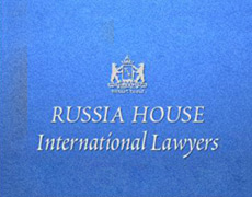 Russia House and Arabic European Legal Association to be business partners of KAZANSUMMIT 2011