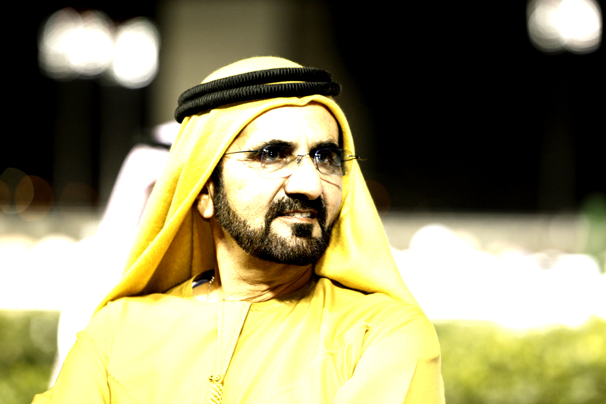 Mohammad Bin Rashid honours winners of the Islamic Economy Award