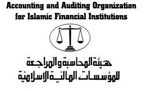 AAOIFI Issues New Accounting Standard on Investment Accounts