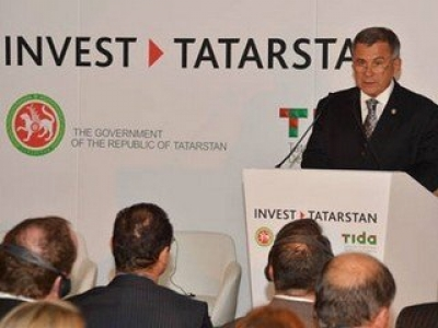 Tatarstan sets the benchmark for regional promotion