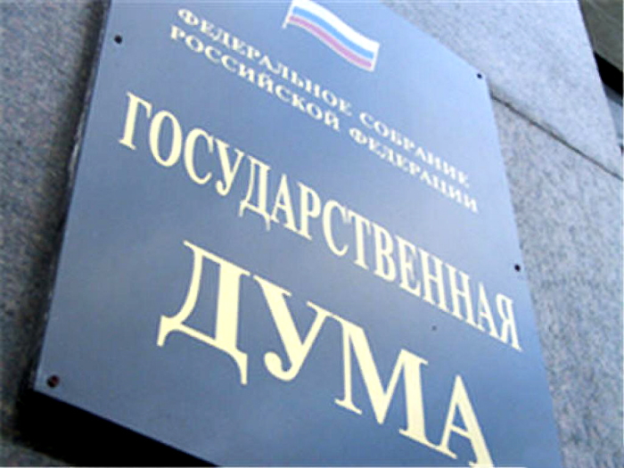 A draft law on Islamic Banking was submitted in the State Duma