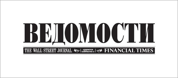 The business newspaper Vedomosti become as a media partner of KAZANSUMMIT 2011