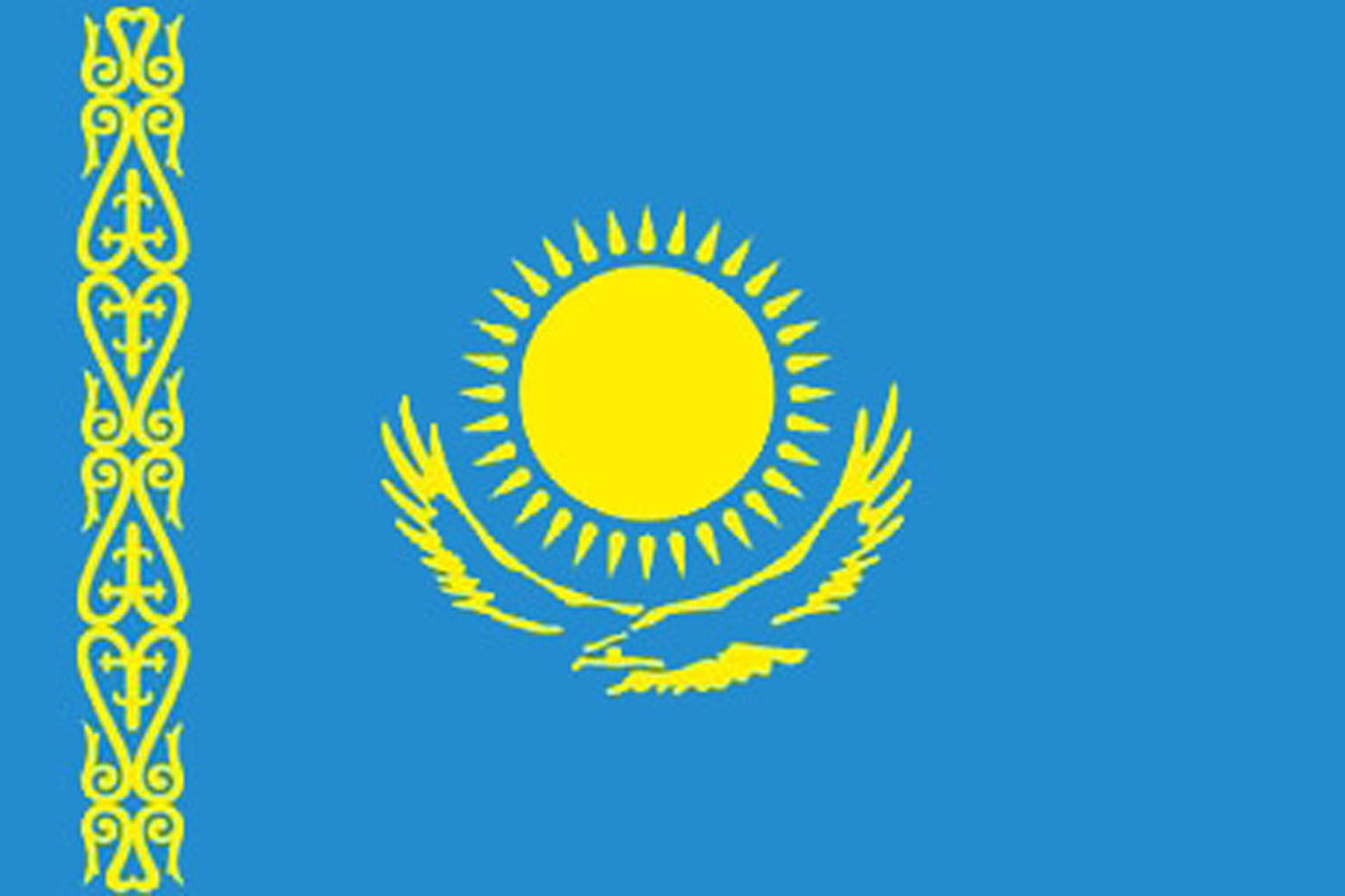 http://islamic-finance.ru/_bl/3/75916397.jpg