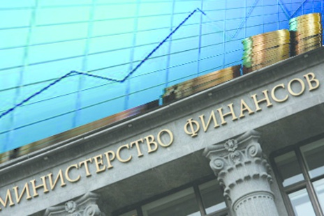 The Ministry of Finance of the Russian Federation has confirmed its participation in IFN CIS & Russia Forum